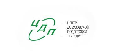 Центр довузовской подготовки ТТИ ЮФУ